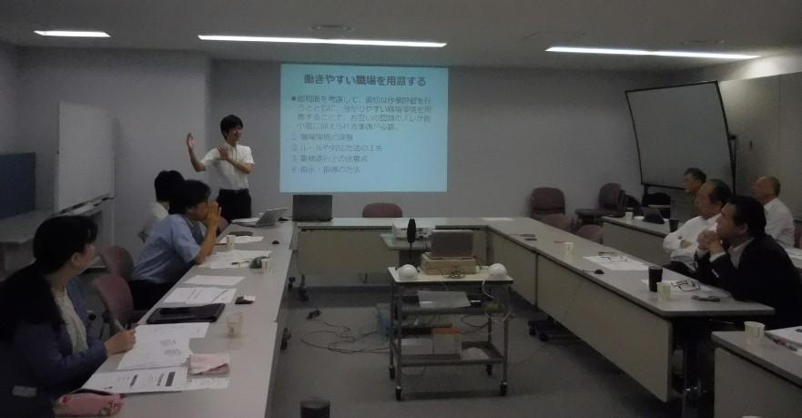 研究委員会写真.jpg
