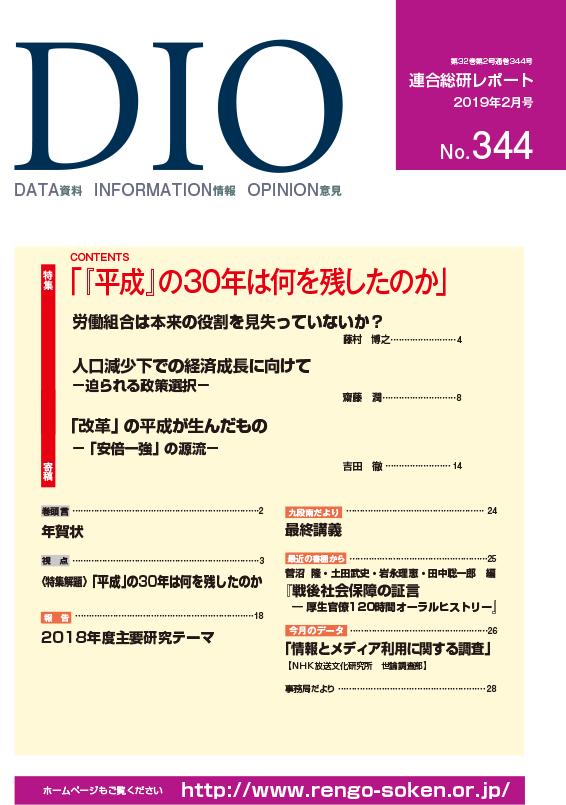 月刊DOI