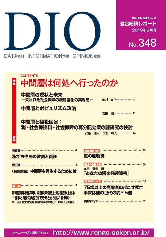 最新月刊DOI